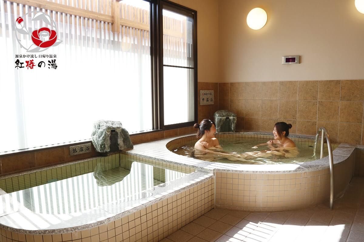奥湯村温泉 紅椿の湯様